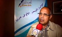 تصريح عبد الرحمان بوسري حول لقاء طنجة.