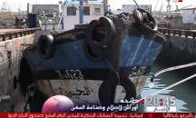 ربورطاج .. أوراش لصناعة السفن وإصلاحها بميناء طنجة بمعايير دولية.