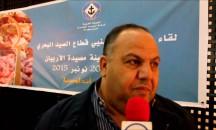 تصريح فوطاط عبد الكريم حول القاء التشاوري لمخطط تهيئة مصيدة الاربيان.
