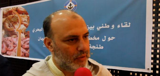 تصريح السيد يوسف بنجلون رئيس غرفة الصيد البحري المتوسطية حول اللقاء التشاوري لمخطط تهيئة مصيدة الاربيان.