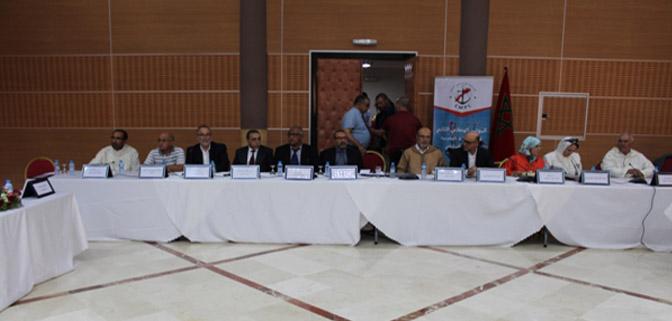 المؤتمر الوطني الثاني للكونفدرالية المغربية للصيد الساحلي.