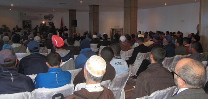 تنظيم لقاء تواصلي مع بحارة قطاع الصيد التقليدي بإقليم الفحص أنجرة.