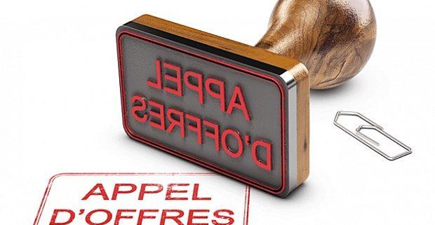 إعلان عن طلب عروض مفتوح بعروض أثمان رقم02/غ.ص.ب.م/2020