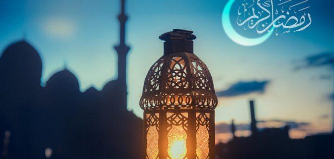 تهنئة بمناسبة شهر رمضان الكريم