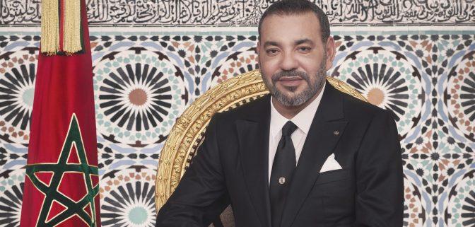 تهنئة لصاحب الجلالة الملك محمد السادس نصره الله وأيده بمناسبة شهر رمضان الكريم